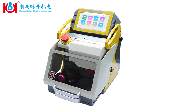 PriceList for Cheap Key Cutting Machine -