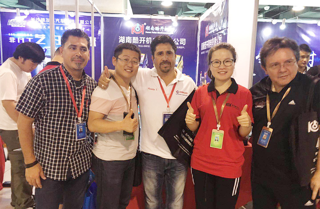 518 Chinese locksmith industry annual meeting 2018