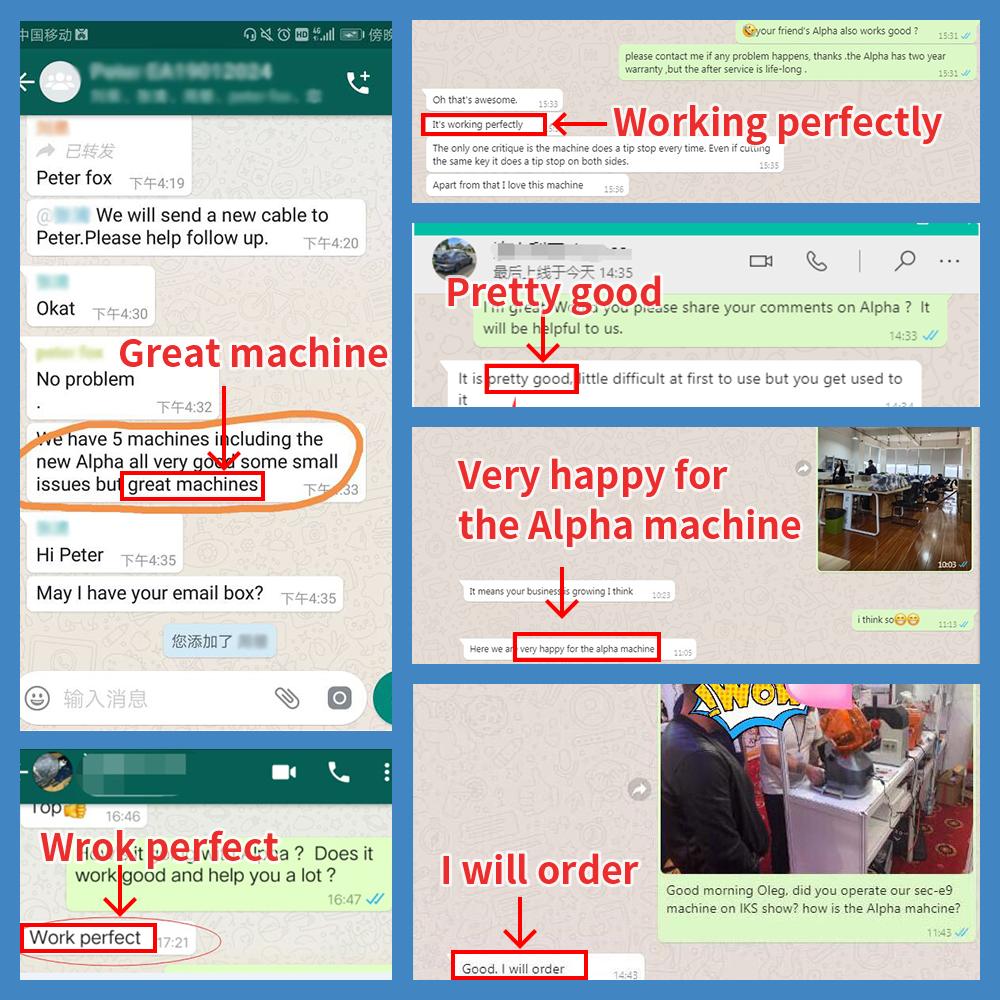 KUKAI Alpha customers feedback-3