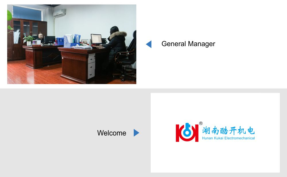 General Manager 总经办