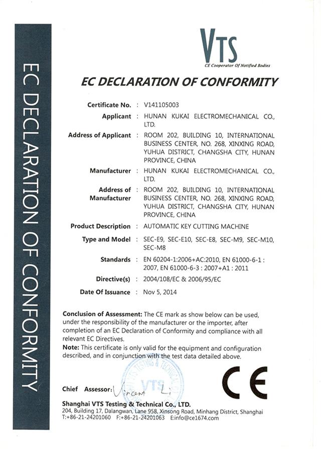 CE认证-650x900